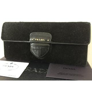 プラダ(PRADA)の☆希少品プラダ/ PRADA 長財布 CAVALLINO 1M1244(財布)