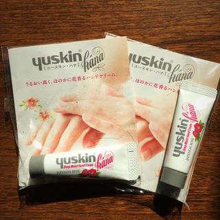 ユースキン(Yuskin)のユースキン・ハナ ハンドクリーム 2本(ハンドクリーム)