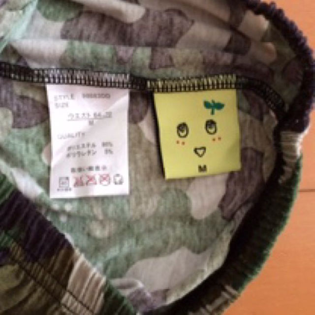 しまむら(シマムラ)の【ふなっしー】迷彩柄七分丈スパッツ Mサイズ(ウエスト64〜70) レディースのパンツ(その他)の商品写真