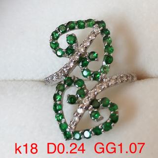 ヴァンドームアオヤマ(Vendome Aoyama)のグリーンガーネットダイヤモンドリング(リング(指輪))
