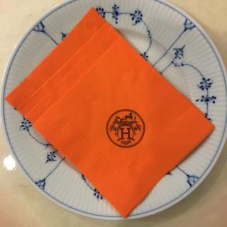 エルメス(Hermes)のまりまり様専用‼️エルメス 紙ナプキン4枚 ペーパーナプキン パーティー 未使用(テーブル用品)