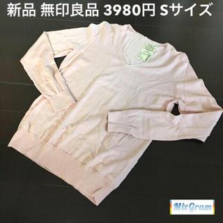 ムジルシリョウヒン(MUJI (無印良品))の新品 無印良品のコットンシルクニット(ニット/セーター)