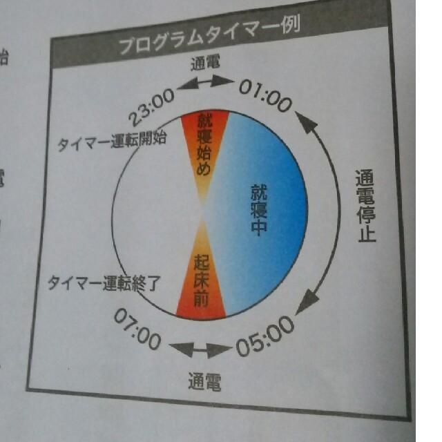 山善(ヤマゼン)のYAMAZEN、ジャパネットオリジナル電気毛布 スマホ/家電/カメラの冷暖房/空調(電気毛布)の商品写真