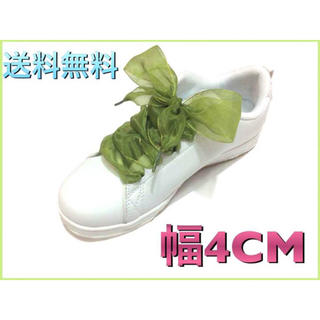 1ペア シューレース リボン 幅4センチ 靴紐 オシャレ 可愛い スニーカー紐(その他)