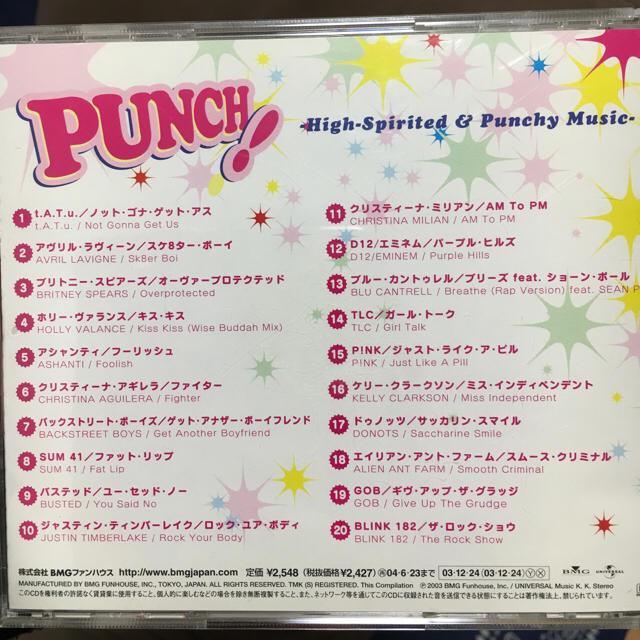 PUNCH! オムニバス 洋楽の通販 ...