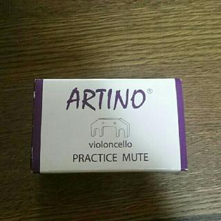 【ゆるり様専用 】チェロ用ミュート ARTINO PMー02(チェロ)