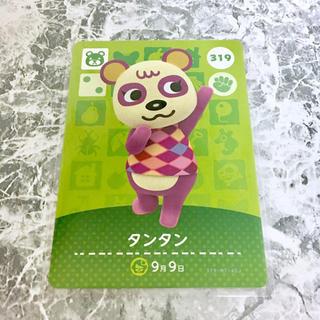 ニンテンドー3DS(ニンテンドー3DS)のどうぶつの森 amiiboカード タンタン(その他)