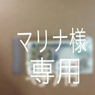 マリナ様専用c(三線)