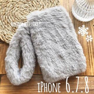 【もこもこファー✩】グレー*iPhone6.7.8*手帳型ケース★(iPhoneケース)