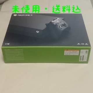 エックスボックス(Xbox)のXbox One X 本体1TB コンソール CYV-00015(家庭用ゲーム機本体)