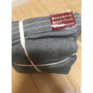 ムジルシリョウヒン(MUJI (無印良品))の無印良品✳︎シーツ布団カバー(シーツ/カバー)