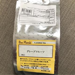 ルピシア(LUPICIA)のルピシア 紅茶★グレープフルーツ 50グラム(茶)