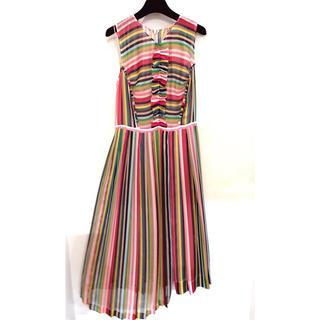 ヌメロヴェントゥーノ(N°21)のぱんだ姉妹様専用  N°21 マルチカラー ワンピース ドレス(ロングワンピース/マキシワンピース)