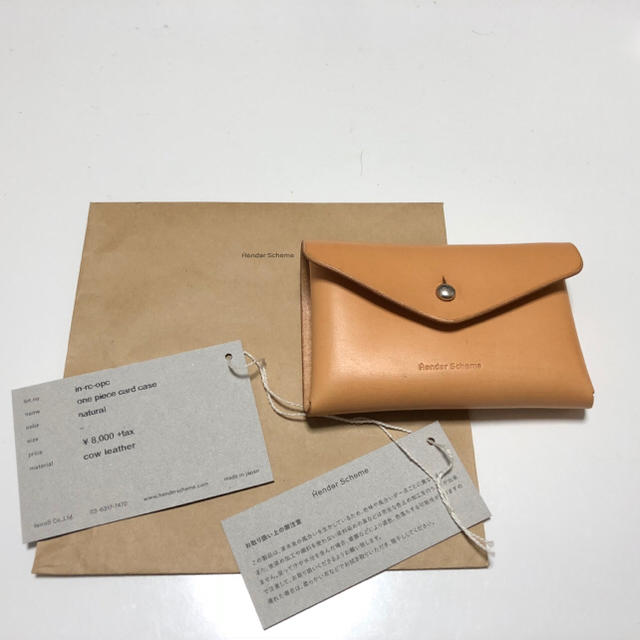 newest 27adc fcd6b Hender Scheme one piece card case み様専用 | フリマアプリ ラクマ
