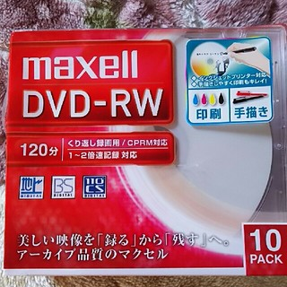 マクセル(maxell)のDVD-RW(PC周辺機器)