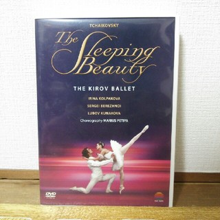 チャコット(CHACOTT)のマーガレット様専用 バレエ 眠れる森の美女 全3幕 DVD(その他)