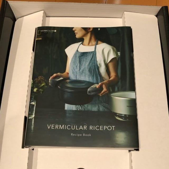 Vermicular(バーミキュラ)のバーミキュラライスポット(新品) スマホ/家電/カメラの調理家電(炊飯器)の商品写真