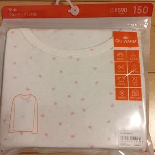 ジーユー(GU)のGU キッズ 新品 150 インナーシャツ GU  WARM(下着)