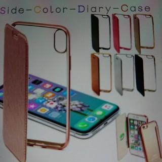 iPhoneXケース 黒(iPhoneケース)