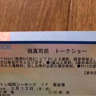 與真司郎 TS 福岡(トークショー/講演会)