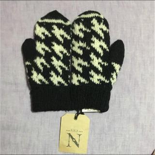 アールエヌエーエヌ(RNA-N)のRNA 手袋(手袋)