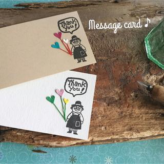 2カラーのthank youおじさんのメッセージカード(カード/レター/ラッピング)