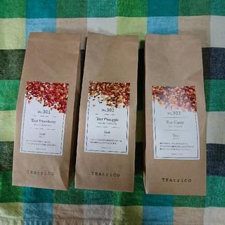 TEAtrico ティートリコ 50gサイズ色々3点セット 食べれる紅茶(茶)