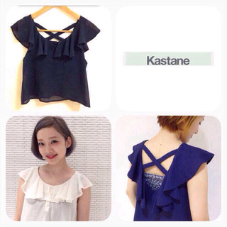 カスタネ(Kastane)の◯ 新品 # バックリボンtops ◯(シャツ/ブラウス(半袖/袖なし))