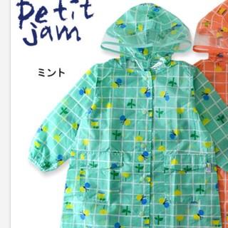 プチジャム(Petit jam)のレインコート100(レインコート)