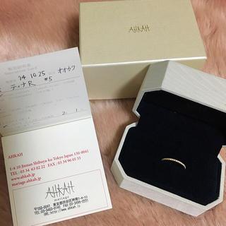 アーカー(AHKAH)の❤︎AHKAH ティナリング YG 5号 ❤︎(リング(指輪))
