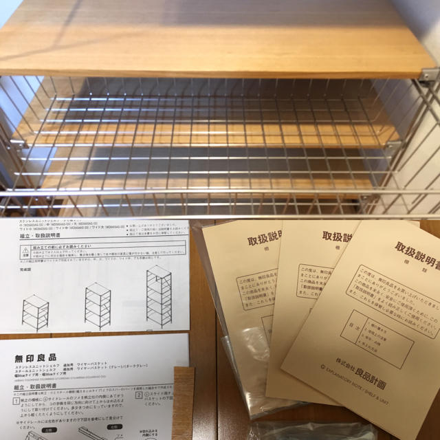 MUJI (無印良品)(ムジルシリョウヒン)の無印良品 食器棚 ユニットシェルフ インテリア/住まい/日用品の収納家具(キッチン収納)の商品写真