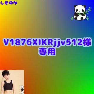 【V1876XlKRjjv512様専用】コスプレ ナベシャツ... ブラック S(コスプレ用インナー)