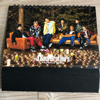 サンダイメジェイソウルブラザーズ(三代目 J Soul Brothers)の三代目 カレンダー2018 卓上(カレンダー/スケジュール)