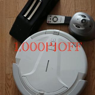 ニトリ(ニトリ)のロボットクリーナー  M-H298(掃除機)