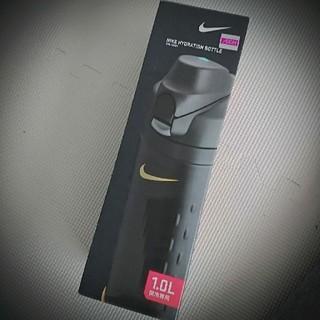 ナイキ(NIKE)のモフモフ様専用 保冷専用水筒 NIKE ブラック(弁当用品)