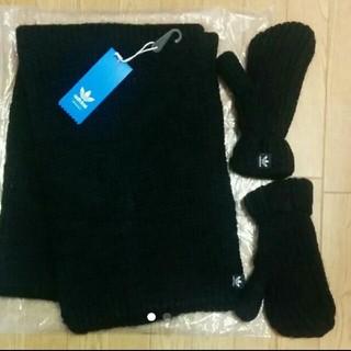 アディダス(adidas)のadidasアディダスオリジナルス/マフラー手袋セット(マフラー)