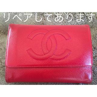 シャネル(CHANEL)のシャネル CHANEL 財布 リペア済みです‼️(財布)