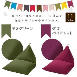 ビーズクッション 人をダメにするクッション ハナロロ 日本製(ビーズソファ/クッションソファ)