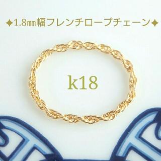 Rina Suzuki様☆専用ページ(リング(指輪))