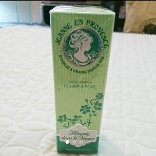 ジャンヌアンプロヴァンス(JEANNE EN PROVENCE)の新品ジャンヌアンプロヴァンス☆オードパルファムアップル&ペア(香水(女性用))