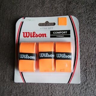 ウィルソン(wilson)のKUMA様 グリップテープ2点セット(その他)