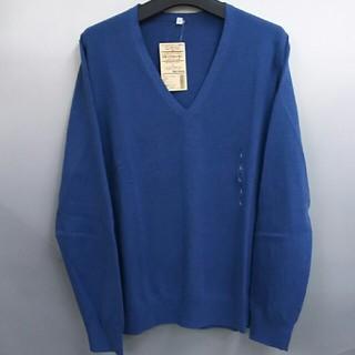 ムジルシリョウヒン(MUJI (無印良品))の新品  無印良品 オーガニックコットンシルク Vネックセーター・スモーキーブルー(ニット/セーター)