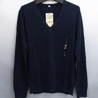 ムジルシリョウヒン(MUJI (無印良品))の新品  無印良品 オーガニックコットンシルク Vネックセーター・ネイビー・L(ニット/セーター)