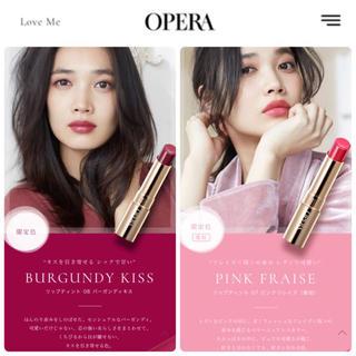 オペラ(OPERA)のオペラリップティント07、08限定色セット(リップグロス)