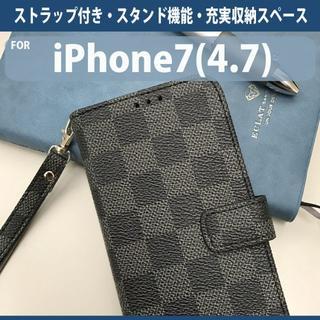 iPhone7専用 ブラック2個セット チェック柄 手帳型 スマホケース(iPhoneケース)