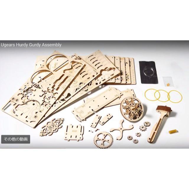 【新品未開封品】ハーディガーディ 組み立てキット 楽器の弦楽器(その他)の商品写真