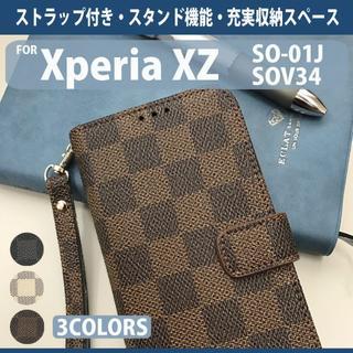 XPERIA XZ XZs専用 チェック柄 色 ブラウン 手帳型 ケース(Androidケース)