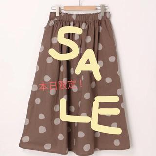 サマンサモスモス(SM2)の本日限定!SALE!ランダムドット柄スカート ブラウン(ロングスカート)