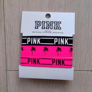 ヴィクトリアズシークレット(Victoria's Secret)のPINK 新品ヘアゴム(ヘアゴム/シュシュ)