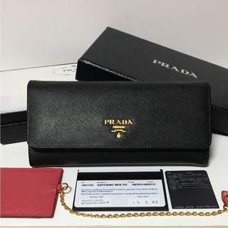 プラダ(PRADA)のPRADA♥SAFFIANO FLAP WALLET MULTICORLORED(財布)